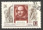 Sellos de Europa - Rusia -  2810 - William Shakespeare, escritor britanico