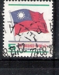Sellos del Mundo : Asia : Taiwán : Bandera nacional