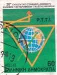Stamps Greece -  P.T.T.I