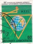 Sellos de Europa - Grecia -  P.T.T.I