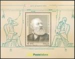 Stamps Italy -  2553 - Antonio Meucci - Pionero del telefono