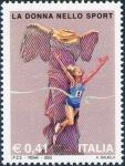 Sellos de Europa - Italia -  2524 - Deportes para mujer