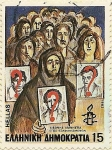 sellos de Europa - Grecia -  amnistia internacional