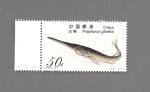 Stamps Asia - China -  FAUNA Peces ESTURION pez espátula del Yang-Tse(en peligro de extinción)