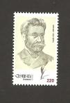 Stamps Armenia -  Raffi