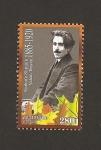 Stamps Armenia -  Vahan Teryan