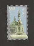 Stamps Armenia -  Cementerio oficiales rusos en Gyumri