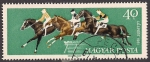 Stamps : Europe : Hungary :  CARRERA DE OBSTÁCULOS.