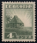 Stamps : Asia : Philippines :  CABAÑA NIPA