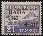 Stamps : Asia : Philippines :  MONTES MAYON Y FUJI