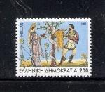 Sellos de Europa - Grecia -  Jasón y el vellocino de oro