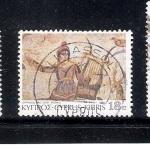 Sellos de Asia - Chipre -  Mosaico: Orfeo