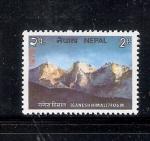 Sellos del Mundo : Asia : Nepal : Ganesh Himal, 7406 m