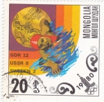 Stamps Mongolia -  Juegos Olímpicos Moscú-1980