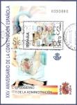 Stamps Spain -  Edifil 4040 Hoja XXV Aniv. Constitución 0,26 (1)