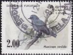 Stamps : Asia : Sri_Lanka :  Dusky Blue