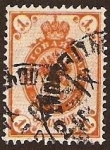 Stamps : Europe : Russia :  Clásicos - Rusia