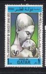 Stamps Asia - Qatar -  25 aniversario de la UNICEF, 1945-1971