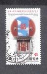 Sellos de Asia - Hong Kong -  Establecimiento de la Región Administrativa Especial de Hong Kong