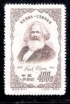Sellos de Asia - China -  Karl Marx