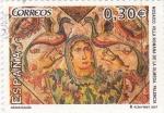 Sellos de Europa - España -  MOSAICO VILLA ROMANA DE LA OLMEDA-PALENCIA (11)