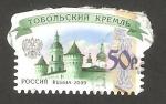 Sellos del Mundo : Europa : Rusia :  7143 - Kremlin de Tobolsk