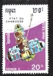 Sellos del Mundo : Asia : Camboya : Satelite Venus 3