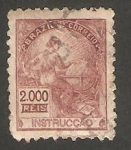 Stamps Brazil -  Instruccao