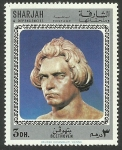 Stamps United Arab Emirates -  Beethoven