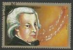 Stamps United Arab Emirates -  Mozart