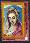 Sellos del Mundo : Africa : Guinea_Ecuatorial : El Greco 1540-1614, La VIrgen de La Buena Leche