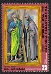 Stamps : Africa : Equatorial_Guinea :  El Greco 1540-1614, San Andres y San Francisco