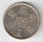 monedas del Mundo : Europa : España :  100 ptas Juan Carlos I 1980 (*1980) Mundial de Fútbol EBC