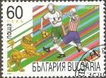 Stamps Bulgaria -  CAMPEONATO  MUNDIAL  FRANCIA  1998.  LEÒN  MASCOTA  Y  VARIOS  ESTILOS  DE  JUEGO.