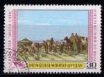 Sellos del Mundo : Asia : Mongolia : 1021-Movimiento cooperativa Agrícola