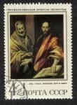 Sellos del Mundo : Europa : Rusia : EL GRECO Apóstoles Pedro y Pablo