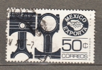 Sellos del Mundo : America : México : Mexico exporta (266)