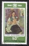 Sellos del Mundo : Europa : Bulgaria : V.Stoilov Byagarska Madonna Detalles