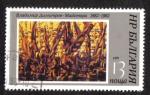 Sellos del Mundo : Europa : Bulgaria : Vladimir Dimitrov Maestro 1882-1982