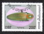 Sellos de Asia - Camboya -  Chryschroam Fulgidissima