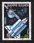 Sellos de Europa - Bulgaria -  Atlantis