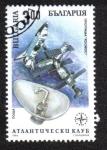 Stamps Bulgaria -  PROGRAMA Cosmos