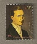 Stamps Portugal -  50 Años de la Fundación Ricardo do Espiritu Santo Silva