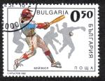 Sellos del Mundo : Europa : Bulgaria : Baseball