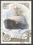 Sellos de Europa - Rusia -  4563 - Barco rompehielos