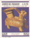 Stamps of the world : Paraguay :  VASIJA ZOOMORFA- CULTURA MIXTECA
