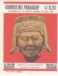 Stamps Paraguay -  CABEZA DE FIGURA SONRIENTE- CULTURA VERACRUZ