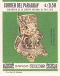 Stamps Paraguay -  VASIJA POLICROMA- CULTURA HUASTECA