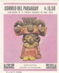 Stamps of the world : Paraguay :  MUJER SENTADA- CULTURA TEOTHIUACANA