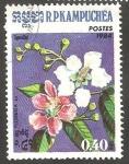 Sellos de Asia - Camboya -  Kampuchea - Flor